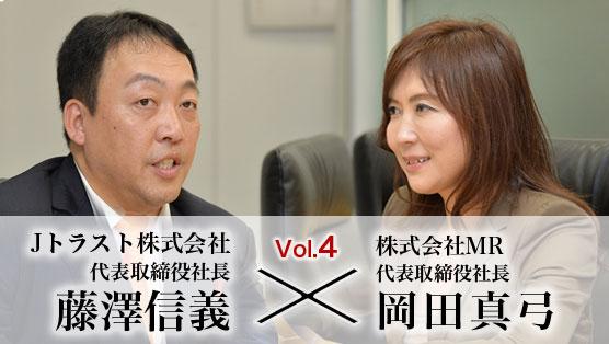 トップリーダーズインタビュー 第4回 Jトラスト株式会社 藤澤信義社長