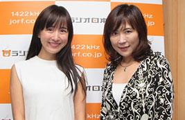 タレントの山川恵里佳さん