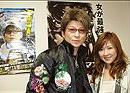 ラジオ日本:ゲスト哀川翔さん