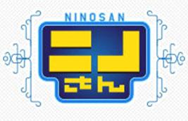 日本テレビ「ニノさん」