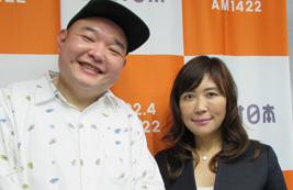 ゲスト:タレントの内山信二さん