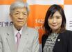 ジャーナリストの田原総一朗さんがラジオ番組「岡田真弓の未来相談室」(ラジオ日本)にゲスト出演
