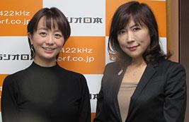 岡田真弓の未来相談室