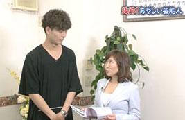 東京MXテレビ「そこが知りたい!オトナの好奇心!」
