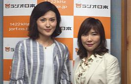 ゲスト:元衆議院議員の金子恵美さん