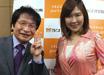 教育評論家の尾木直樹さんがラジオ番組「岡田真弓の未来相談室」(ラジオ日本)にゲスト出演